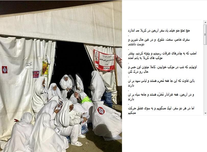 تعویض پرده خانه خدا/ بیتوته حجاج در صحرای عرفات