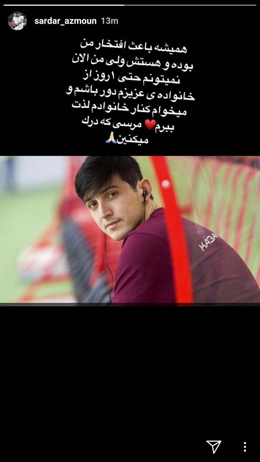 سردار در آزمون بازگشت به تیم ملی فوتبال رد شد