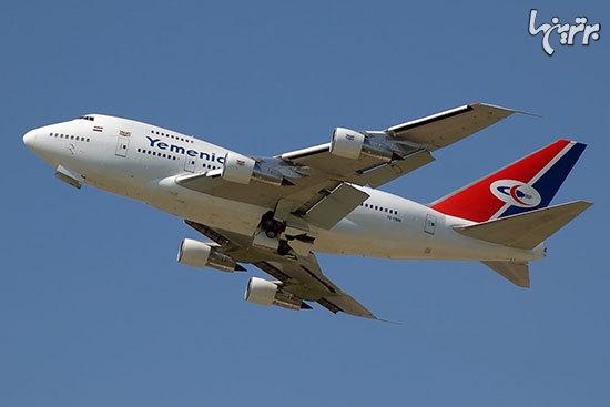 اشرافیترین هواپیماهای سیاستمداران جهان+تصاویر