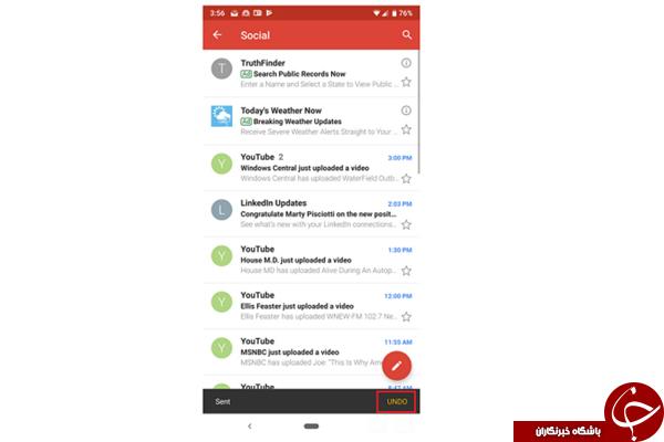 نسخه جدید Gmail در اندروید امکان لغو ایمیلها را فراهم کرده است