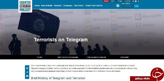 تلگرام اطلاعات ما را علاوه بر آمریکا و رژیم صهیونیستی به عربستان و امارات نیز فروخته است