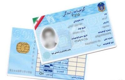 توقیف صدور گواهینامه رانندگی صحت دارد؟