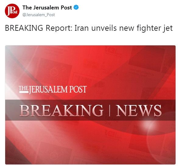 بازتاب گسترده رونمایی از اولین جنگنده بومی ایران در رسانههای منطقهای و بینالمللی