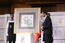 فروش میلیاردی حراج ملی در شب نخست/ نقاشی عموی کمالالملک گرانقیمتترین اثر