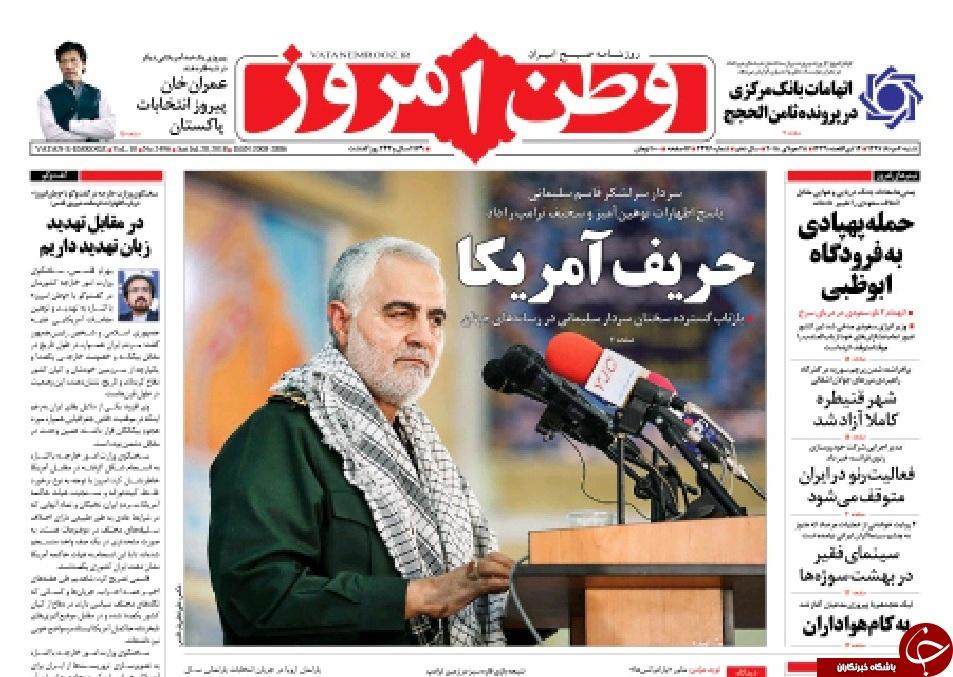 جنگ با ایران یعنی نابودی همه امکانات آمریکا/