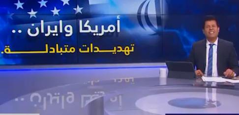 دفاع مجری شبکه عربی از ایران در گفتوگو با کارشناس سعودی+فیلم