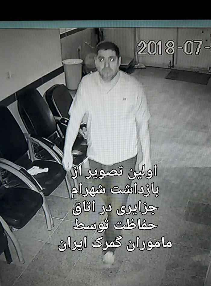 شهرام جزایری در مرز بازرگان دستگیر شد +تصاویر