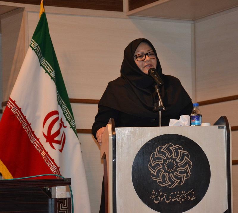 برگزاری مراسم گرامیداشت روز ملی کرمانشاه با اشعار شاعران کرمانشاهی