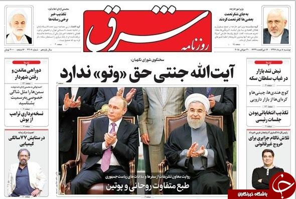 آقای ظریف! سرزنش نمیکنیم، اما فراموش هم نمیکنیم/ کمدیِ اقتصادی!