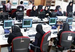 خبرخوش بازار کار برای اشتغال زنان