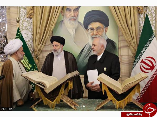ظریف دو نسخه قرآن تاریخی را به آستان قدس رضوی اهدا کرد +تصاویر