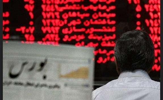 باشگاه خبرنگاران - افزایش 523 واحدی شاخص کل بازار بورس