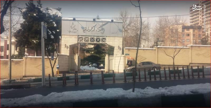 رهبرانقلاب به کدام مجموعه تفریحیِ متعلق به یک «بانک دولتی» اشاره کردند؟+ عکس، فیلم و نقشه