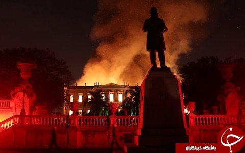 آتش سوزی در موزه ملی برزیل/ حاصل دویست سال تحقیق از بین رفت