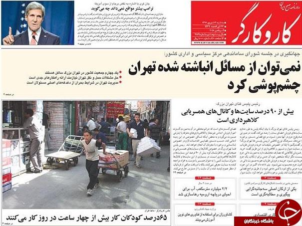 روایت جان کری از کلاهِ گشاد برجام بر سر ایران/ هیچ نقطهای از عربستان امن نیست، حتی آبهای این کشور