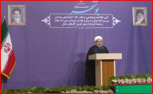 دشمن به فکر تحریمهای جدید است/دشمن ایرانِ عزتمند مستقل و تاثیرگذار را در منطقه نمیخواهد