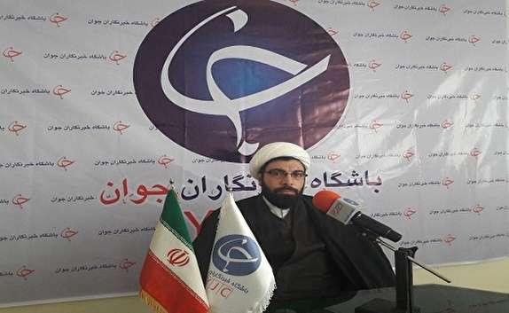 باشگاه خبرنگاران - افزایش پرداخت زکات در آذربایجان غربی