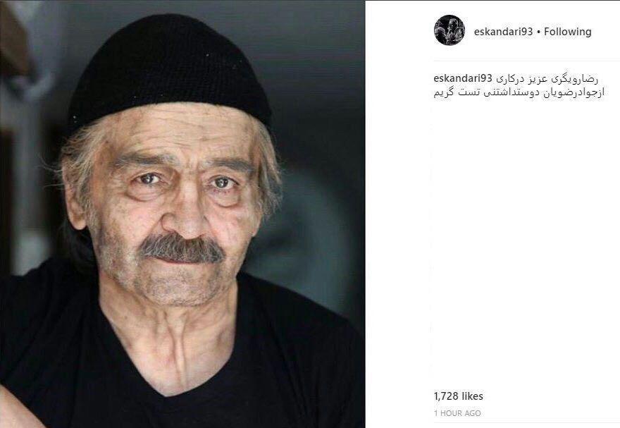 انتشار عکسی از گریم رضا رویگری در فیلم جدید جواد رضویان