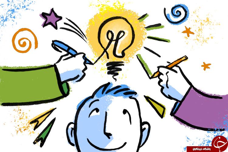خلاقیت چیست و  افراد خلاق چه خصوصیاتی دارند؟