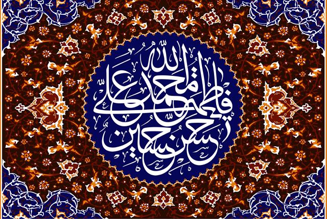 ماجرای شفا یافتن امام حسن و امام حسین(ع) /نازل شدن طعام بهشتی در خانه امیرالمومنین(ع)