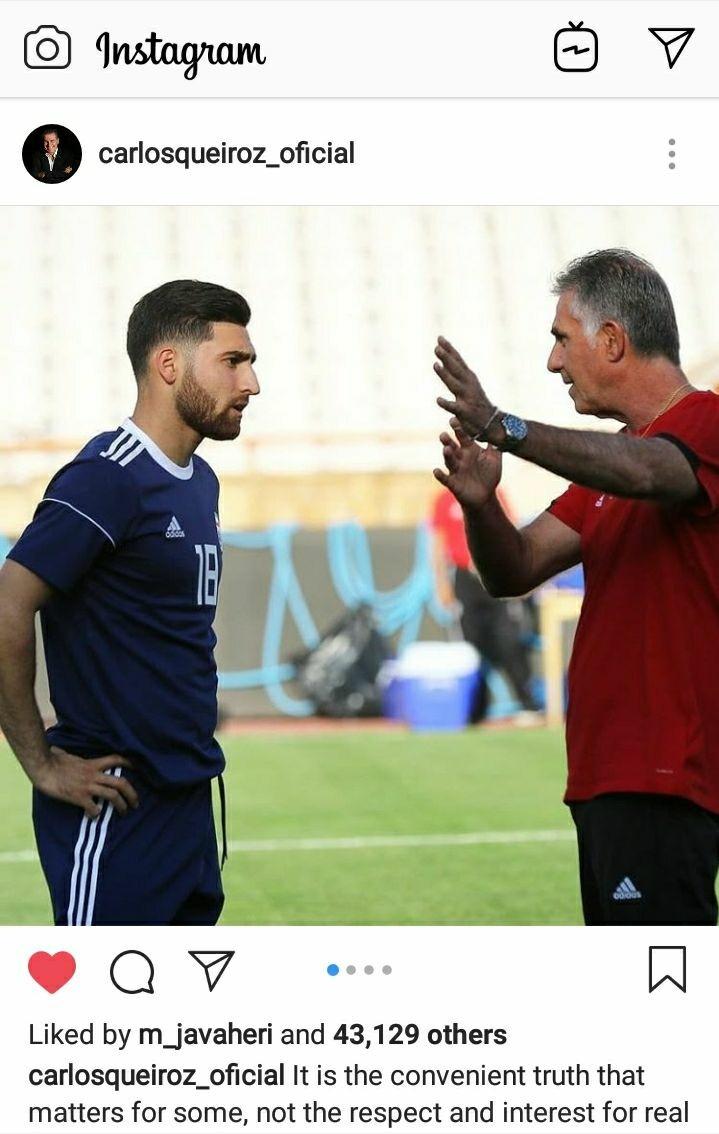 واکنش کی روش نسبت به حاشیه های اخیر در مورد حضورش در تیم ملی فوتبال ایران