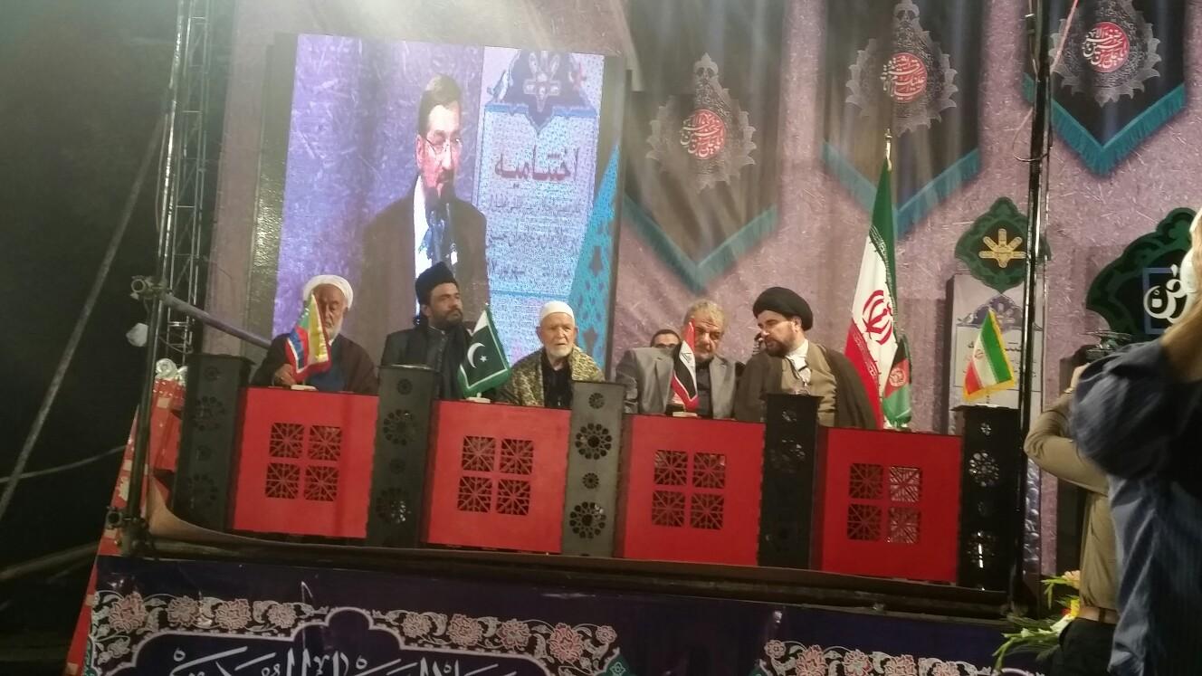 اختتامیه شانزدهمین اجلاس بین المللی تجلیل از پیرغلامان وخادمان حسینی درخرم آباد