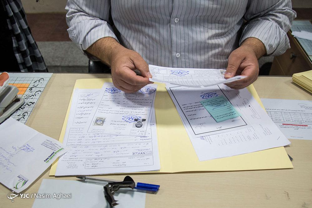 تخلف ۲۳ مدرسه پایتخت در فصل ثبت نام/ صدور ۳۰۰ رأی تخلفات مدارس غیردولتی طی ۶ ماه