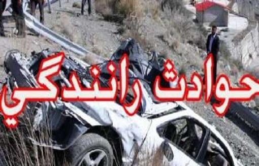 حادثه در محور فریمان تربت حیدریه/ فوت و مصدوم شدن ۸ نفر در تصادف