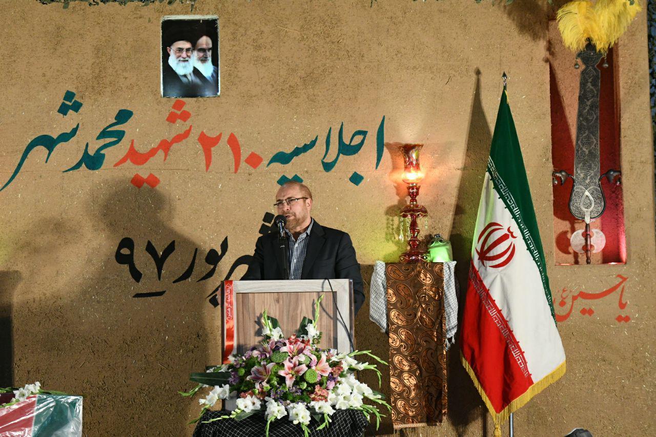 لندن ما مناطق محروم ایران است/کارآمدی حلقه گمشده سیاست در ایران است