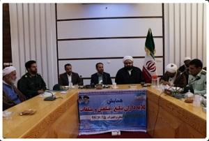 گردهمایی مبلغان محرم درشهرستان تفرش