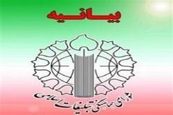 شهدا پیشگامان پیروزی نهضت شکوهمند انقلاب اسلامی هستند
