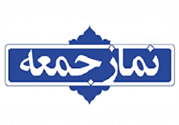 باشگاه خبرنگاران - دولت باجدیت با احتکارکنندگان برخوردکند