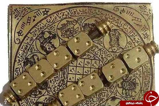 دعانویسی در اسلام و حکم شرعی آن