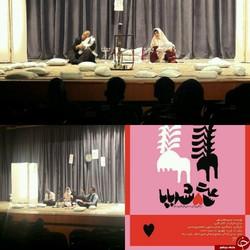اجرای عمومی نمایش برتر جشنواره تئاتر معلولان در کرمانشاه