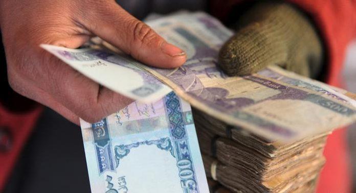 نرخ ارزهای خارجی در بازار امروز کابل/ 17 سنبله