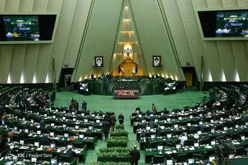 مات شدن طرح شفافیت آرای نمایندگان در مجلس + صوت
