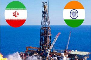 عزم راسخ هند برای گسترش روابط خود با ایران