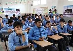 افزایش ۳۰ هزار نفری جمعیت دانش آموزی خراسان رضوی