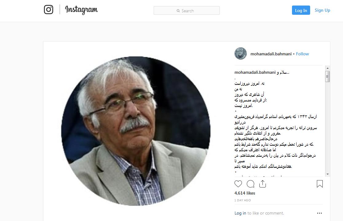 بهمنی از سمت خود استعفا کرد