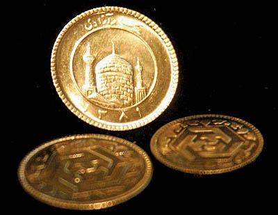 بازگشت قیمت سکه به شیب کاهش قیمت+ جدول