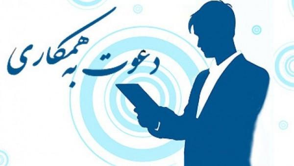 استخدام کارشناس فروش حضوری آقا با مزایای عالی در بازرگانی برنا
