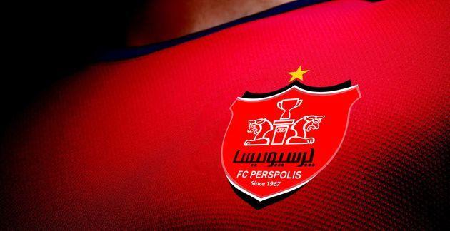 خطر محرومیت استقلال و پرسپولیس برای حضور در لیگ قهرمانان آسیا رفع شد