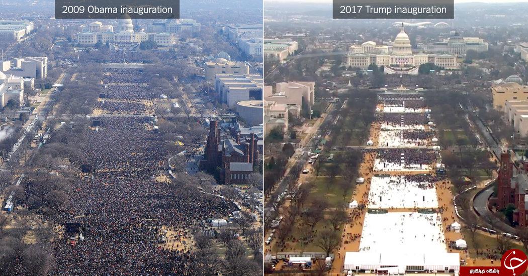 جعل عکسهای مراسم تحلیف ریاست جمهوری به دستور ترامپ! + تصاویر