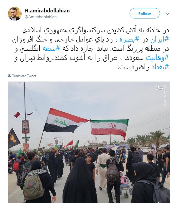 رد پاي عوامل خارجي در حادثه به آتش كشيدن سركنسولگري ایران مشهود است