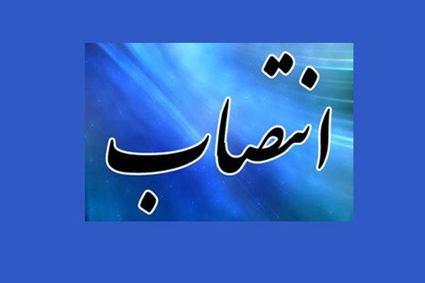 انتصابات جدید در حوزه معاونت مالی و اقتصاد شهری شهرداری تهران