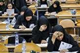 باشگاه خبرنگاران - بدقولی دانشگاه آزاد برای انتشار نتایج دکتری ۹۷ ادامه دارد
