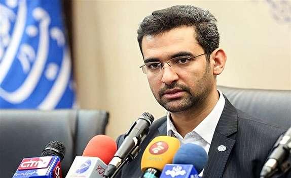 باشگاه خبرنگاران - سفر وزیر ارتباطات و فناوری اطلاعات به آذربایجان غربی