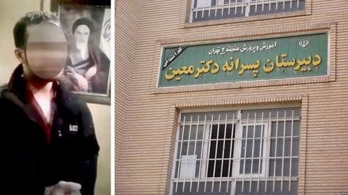حکم ناظم مدرسه معین قطعی شد/ ۱۰ سال حبس و ۷۴ ضربه شلاق در انتظار ناظم خاطی