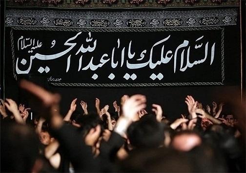 از امام حسين (ع) می خواهم من را به عنوان یک نوکر قبول کند