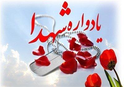 گرامیداشت یاد شهدا کارگری کرمان